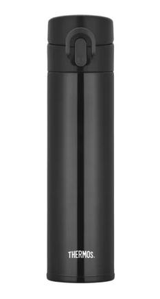 Thermos Travel Pro 0,4L